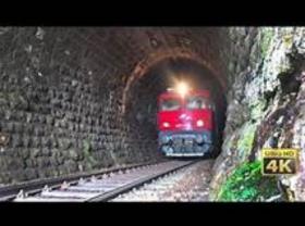 TunnelTrain